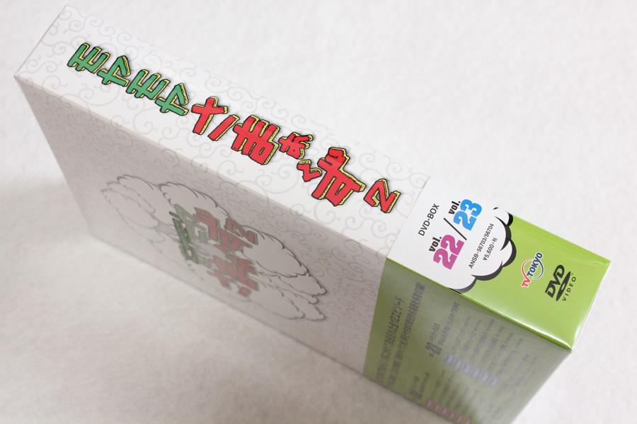 2015-02-25-MOYASAMA_DVD22_23-04.JPG