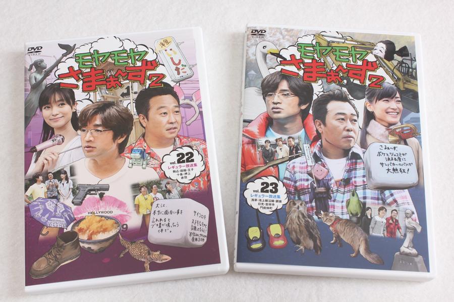 2015-02-25-MOYASAMA_DVD22_23-05.JPG