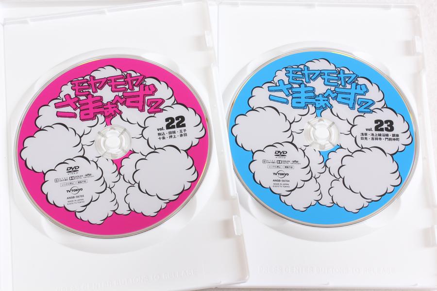 2015-02-25-MOYASAMA_DVD22_23-07.JPG