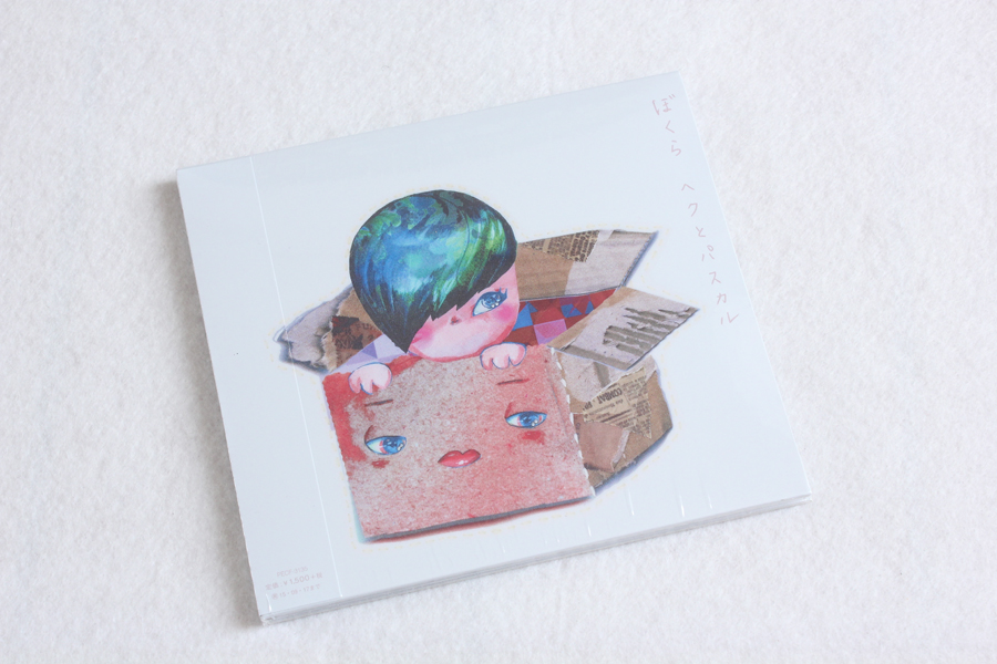 2015-03-18-BOKURA_CD-1.JPG