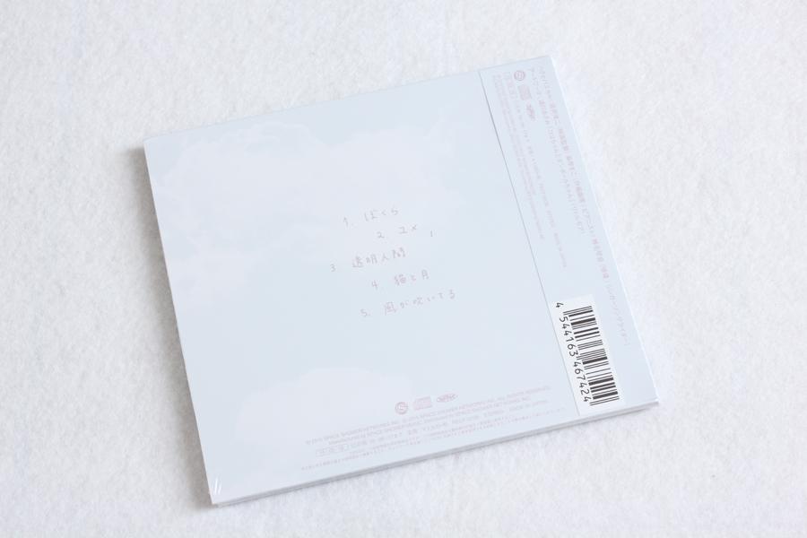 2015-03-18-BOKURA_CD-2.JPG