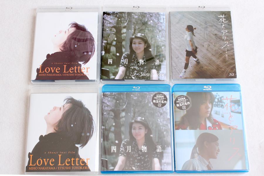2015-03-24-IWAI_WHITE_FILMS_BD-5.JPG