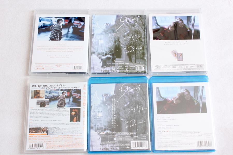 2015-03-24-IWAI_WHITE_FILMS_BD-6.JPG