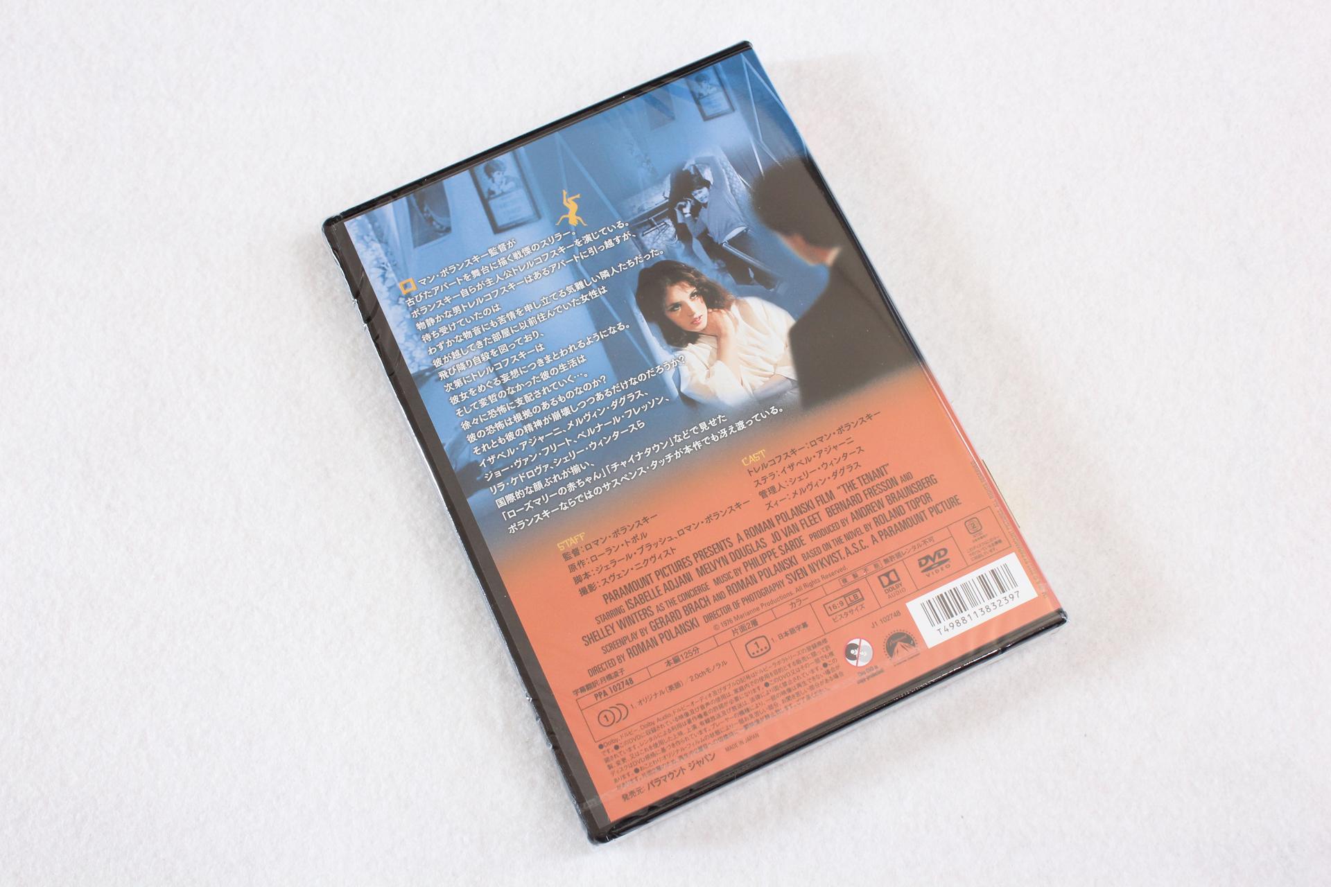 2015-05-13-DVD_TENANT-2.JPG