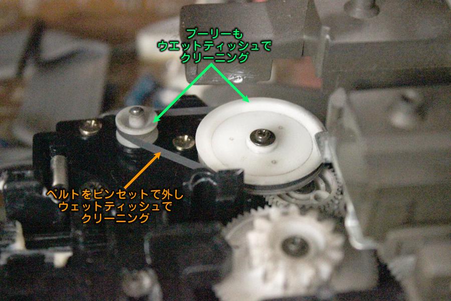 2015-08-02-CLD-HF9G-REPAIR-5.JPG