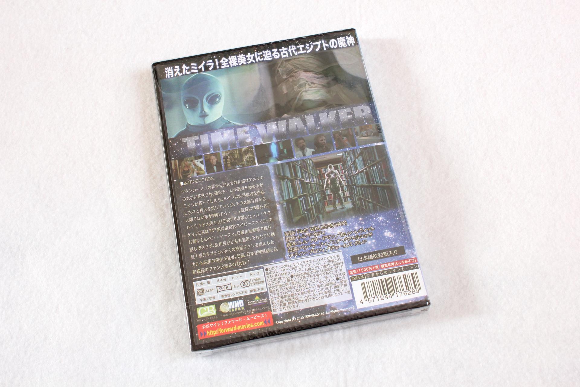 2015-10-24-TIME_WALKER_DVD-2.JPG