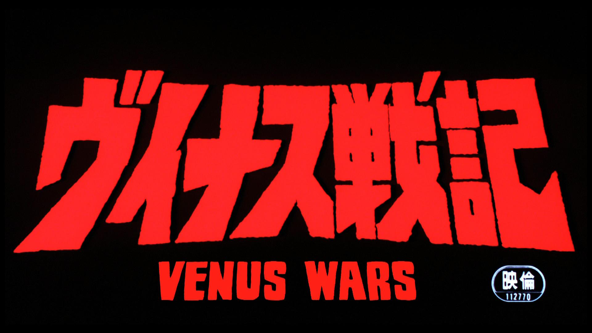 2016-01-06-VENUS_WARS-SS-01-USBD.jpg