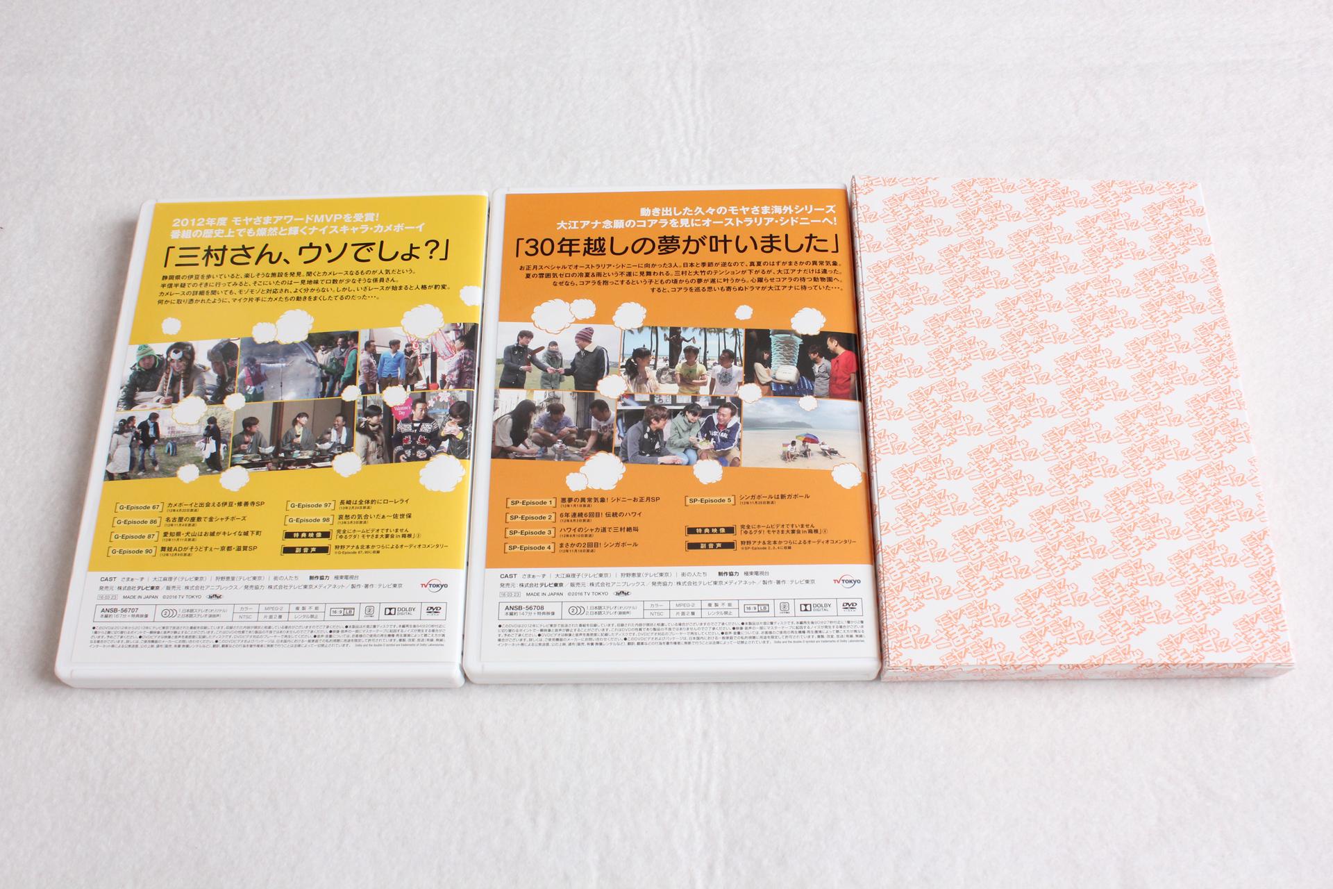 2016-03-24-MOYASAMA_DVD24_27-09.JPG