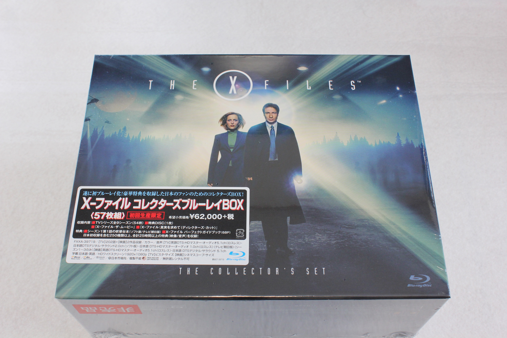 2016-03-24-X-FILES-BD-BOX-01.JPG