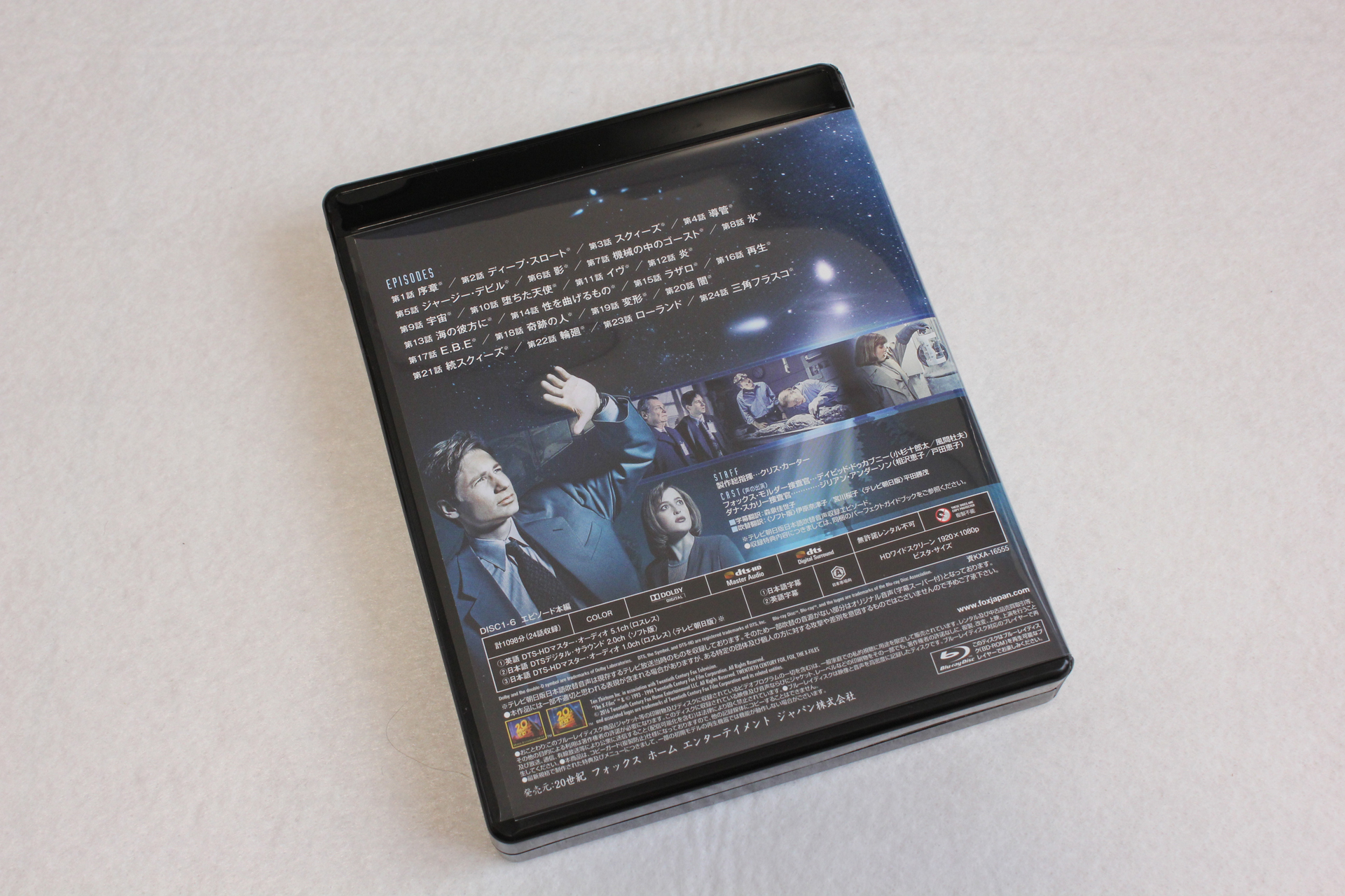 2016-03-24-X-FILES-BD-BOX-08.JPG