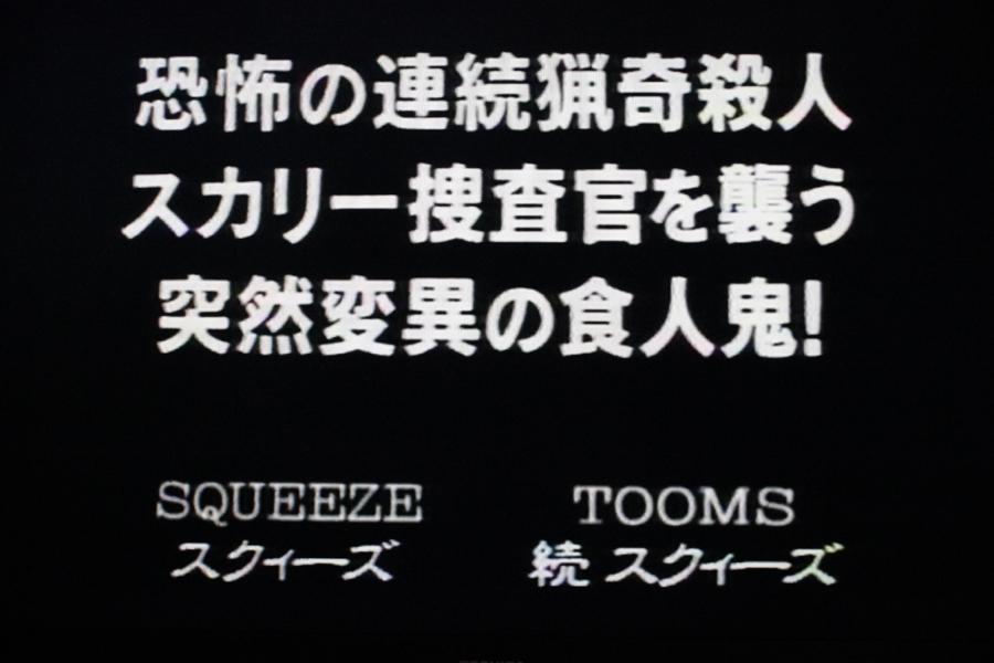 2016-03-24-X-FILES-BD-BOX-15.JPG
