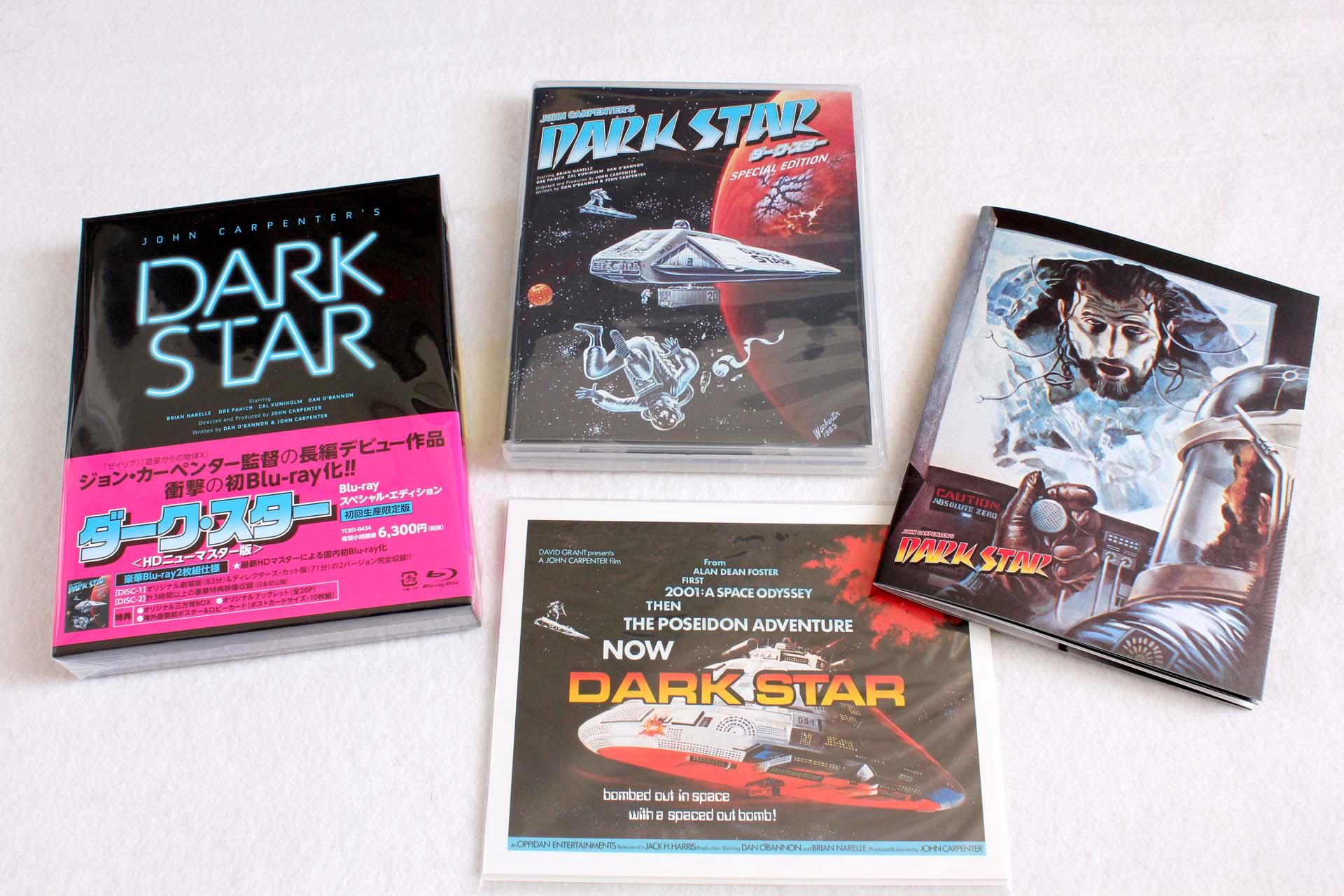 2016-07-30-DARK_STAR_SE_1.JPG