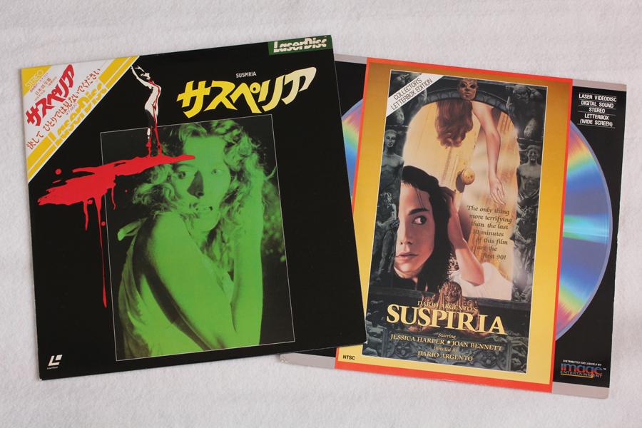 2016-09-01-SUSPIRIA_LD_DVD-1.JPG