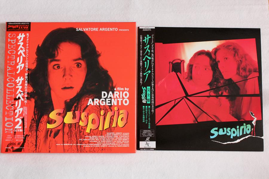 2016-09-01-SUSPIRIA_LD_DVD-2.JPG
