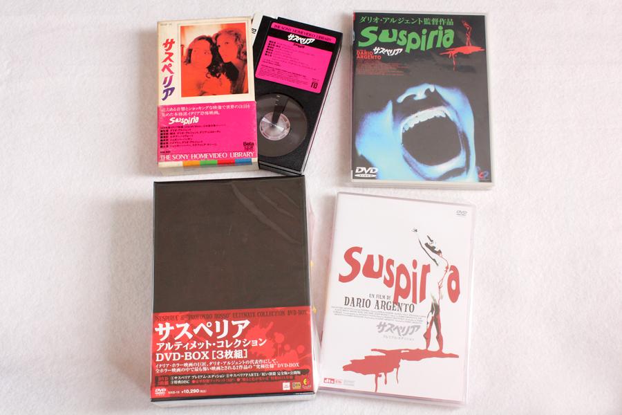2016-09-01-SUSPIRIA_LD_DVD-4.JPG