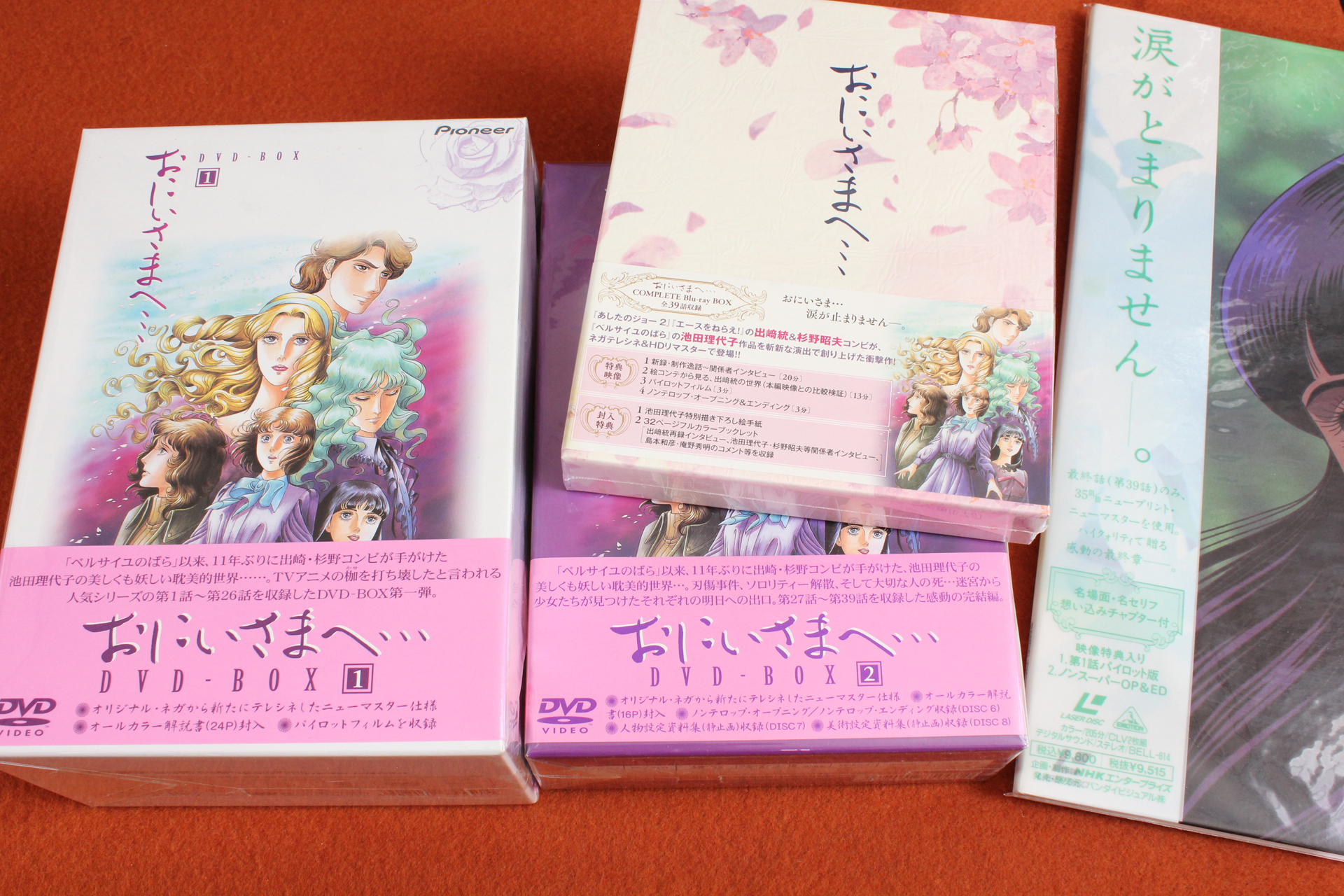 2016-10-03-ONIISAMA-BD-10.JPG