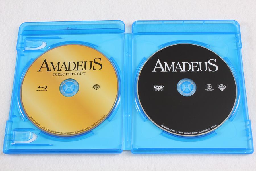 2016-10-19-AMADEUS_JPDUB_BD-07.JPG