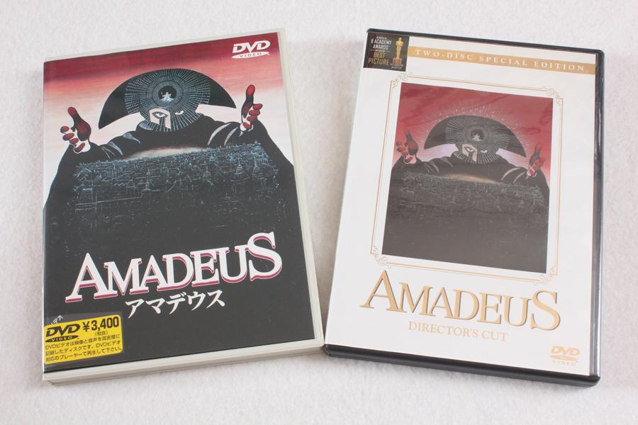 2016-10-19-AMADEUS_JPDUB_BD-08.JPG
