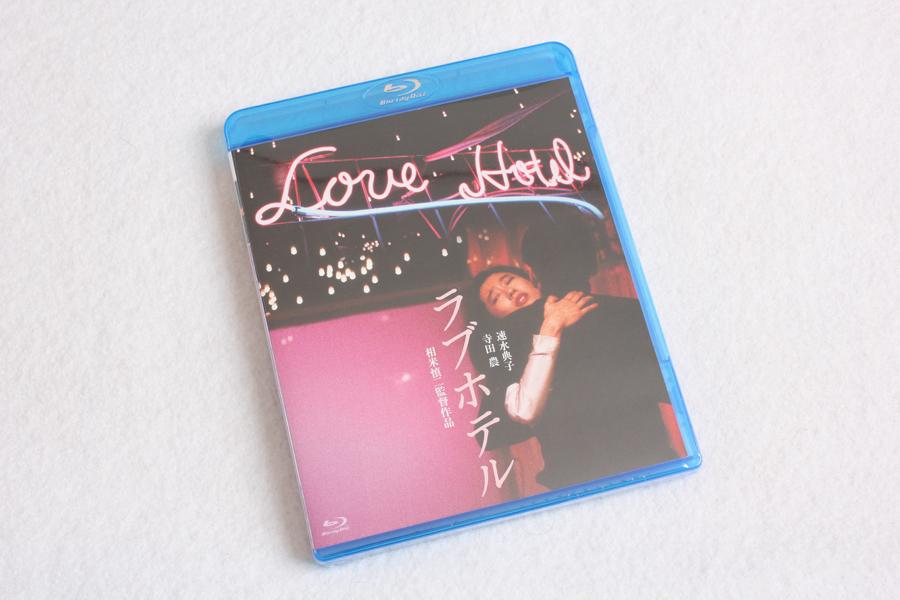 2016-12-02-LOVE_HOTEL-BD-1.JPG