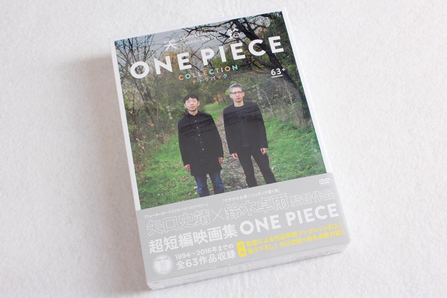 2017-02-14-ONE_PEACE_TETRA_PAK_DVD-01.JPG