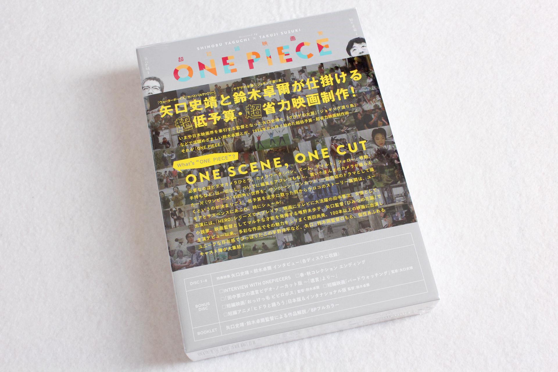 2017-02-14-ONE_PEACE_TETRA_PAK_DVD-02.JPG
