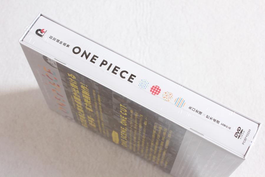 2017-02-14-ONE_PEACE_TETRA_PAK_DVD-04.JPG