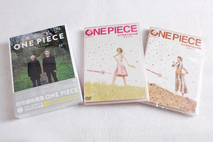 2017-02-14-ONE_PEACE_TETRA_PAK_DVD-08.JPG