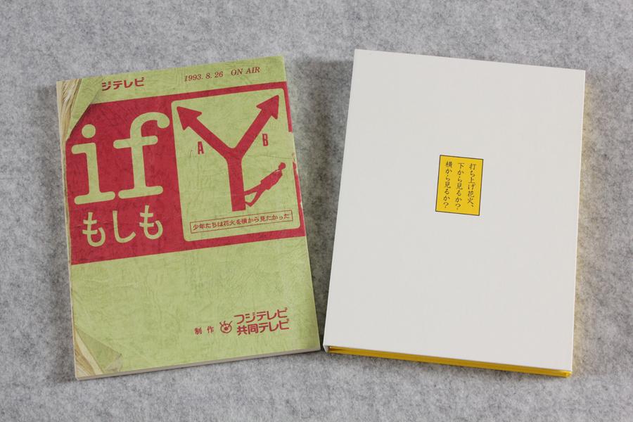 2017-08-10-UCHIAGEHANABI_BD-5.JPG