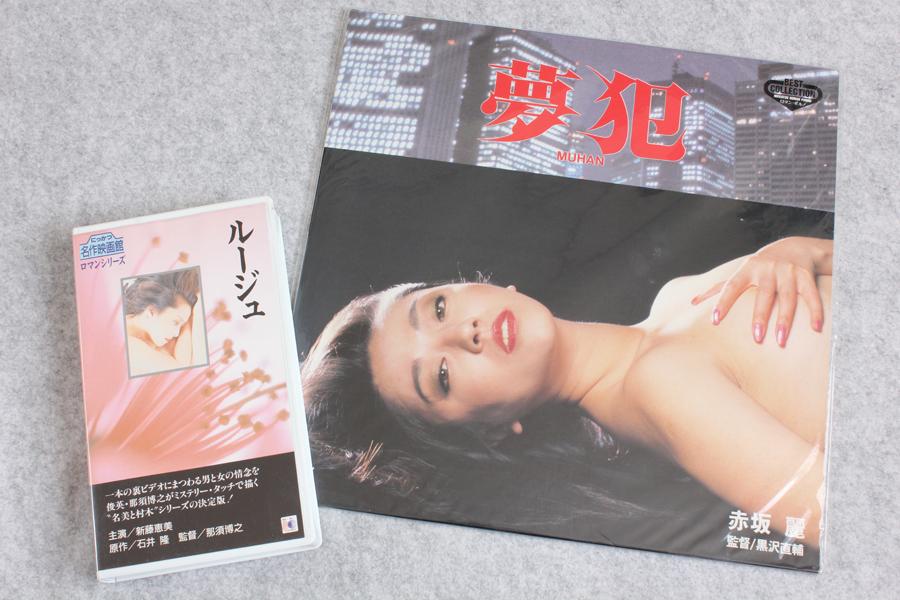 2017-10-02-DVD_MUHAN_BD_ROUGE-4.JPG