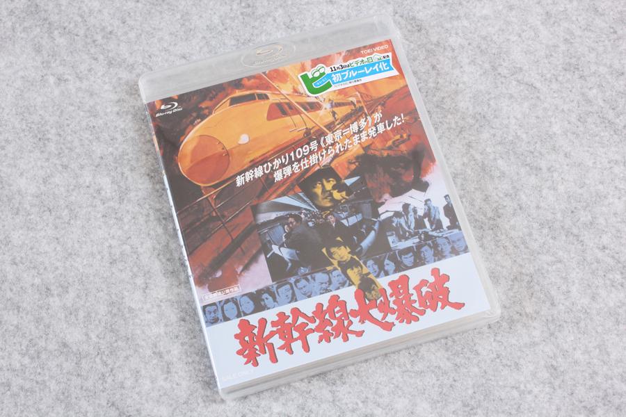 2017-10-27-SHINKANSEN_BD-1.JPG