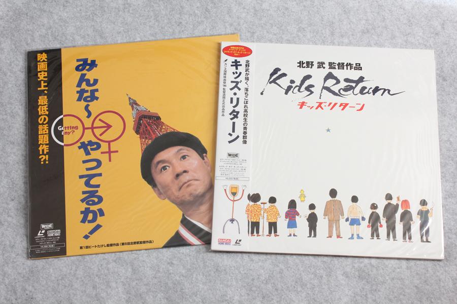 2017-11-12-KITANO_BD3-8.JPG