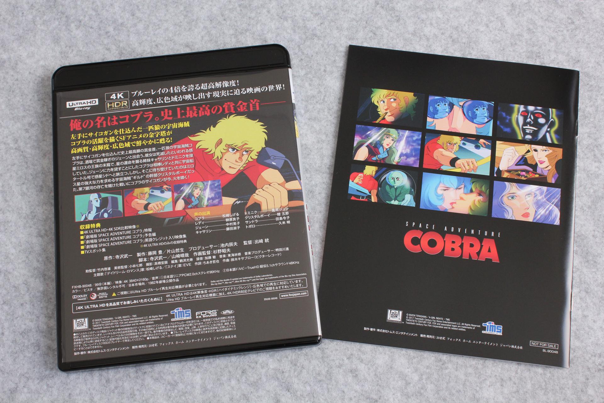 2017-12-19-COBRA_4KUHDBD-4.JPG