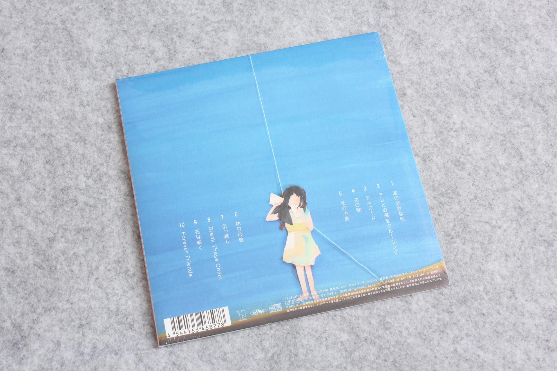 2018-01-26-KISHIKAN_MISHIKAN_CD-2.JPG