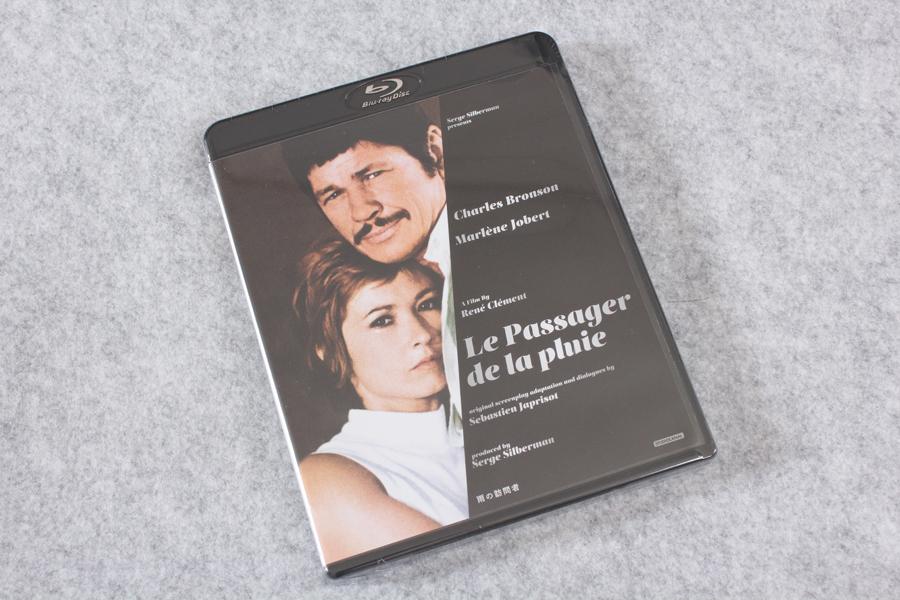 2018-05-25-Le_passager_de_la_pluie-KADOKAWA-BD-1.JPG