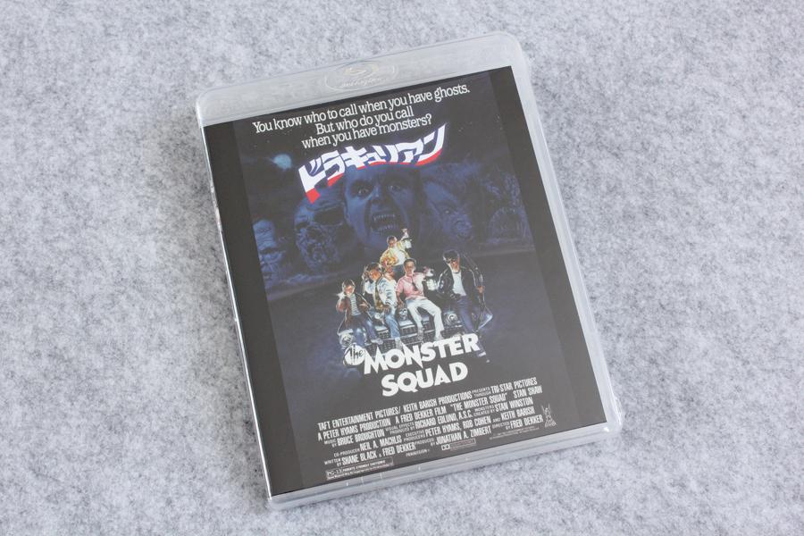 2018-10-09-The_Monster_Squad-BD-1.JPG
