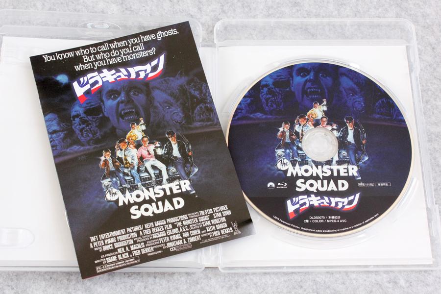 2018-10-09-The_Monster_Squad-BD-3.JPG