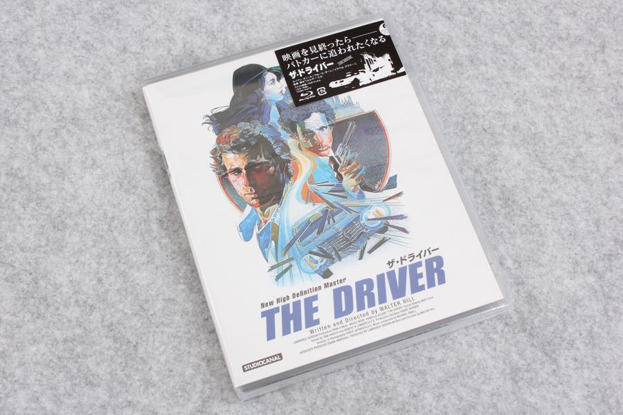 2018-10-22-THE_DRIVER-BD-1.JPG