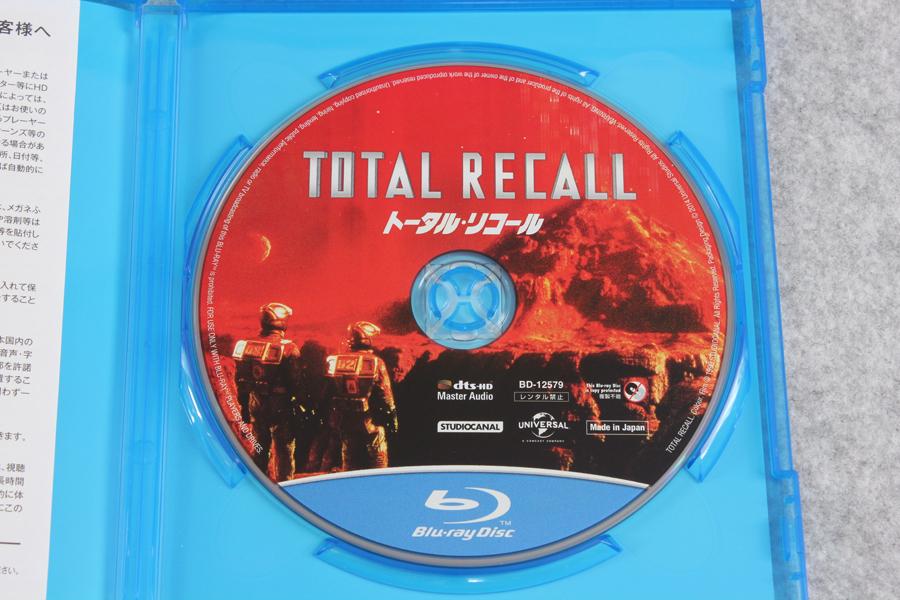 2018-10-22-TOTAL_RECALL1990-BD-3.JPG