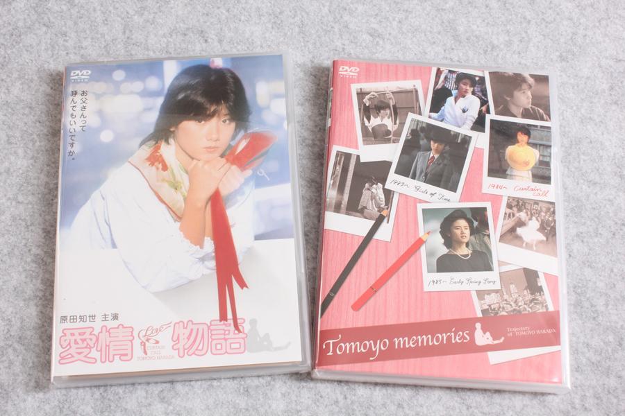 2019-02-15-TOMOYO_BD-DVD-4.JPG