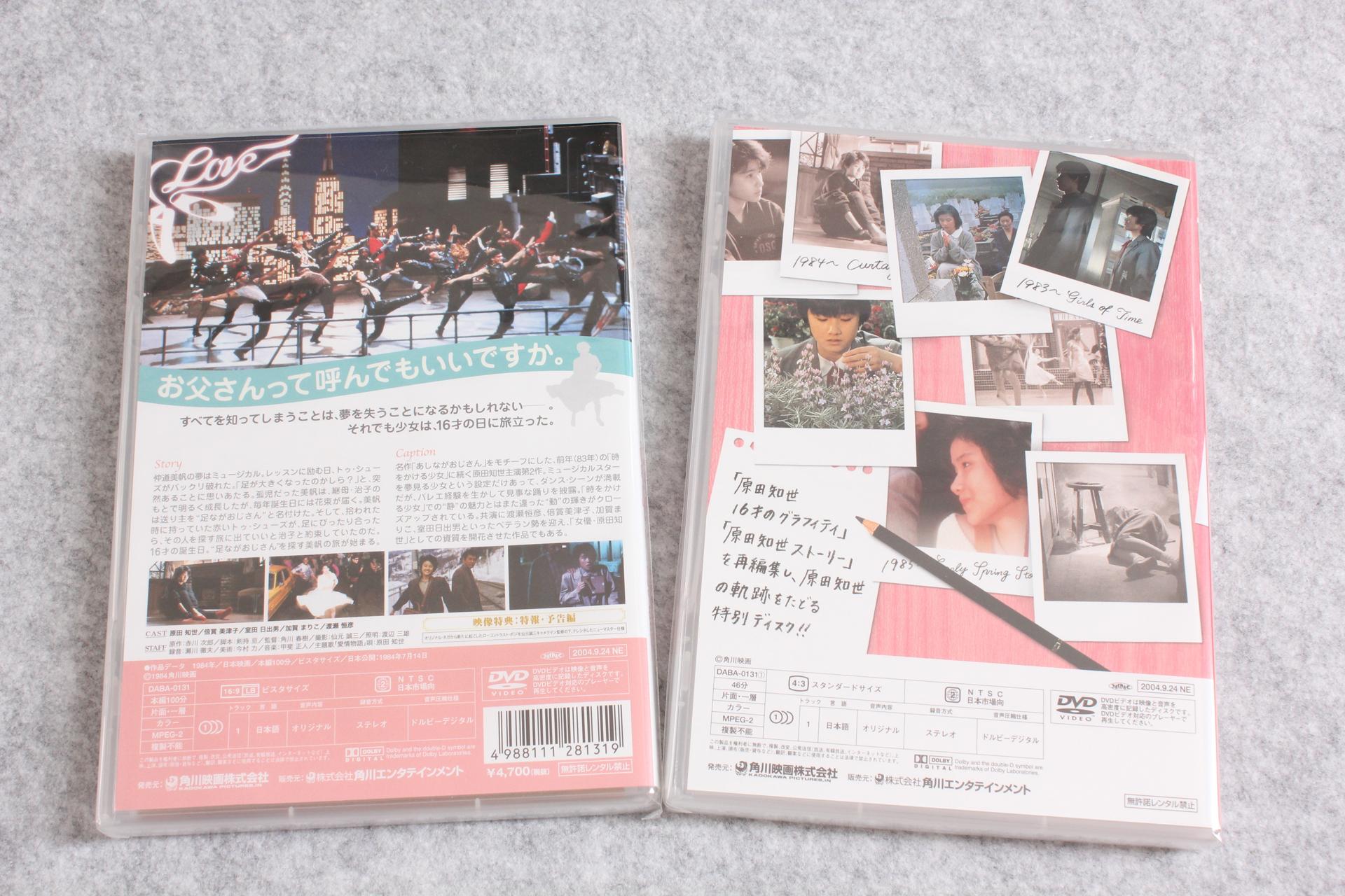 2019-02-15-TOMOYO_BD-DVD-5.JPG