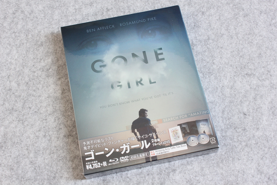 2019-04-25-GONE_GIRL-1.JPG