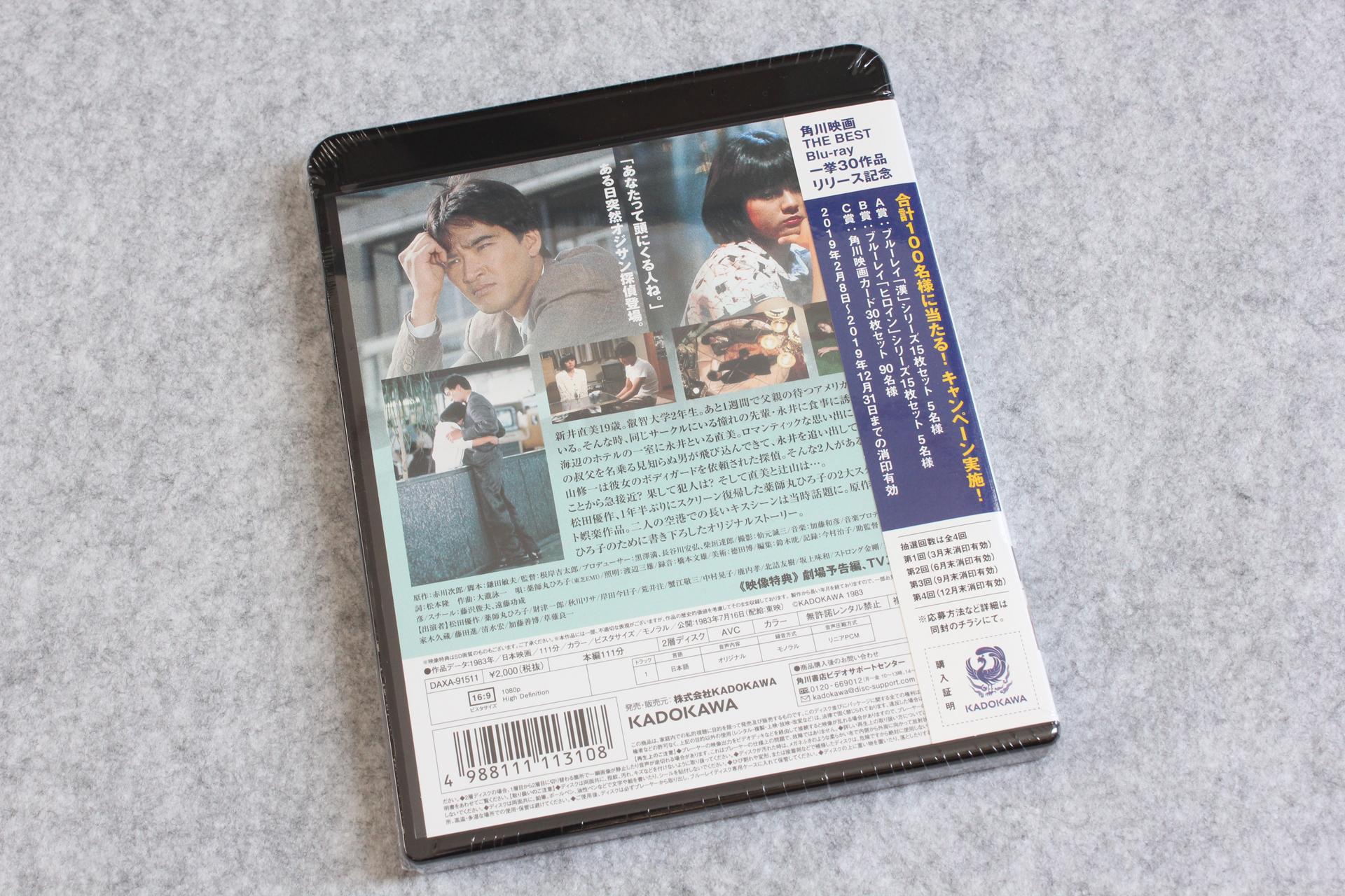2019-04-25-TANTEI-2.JPG