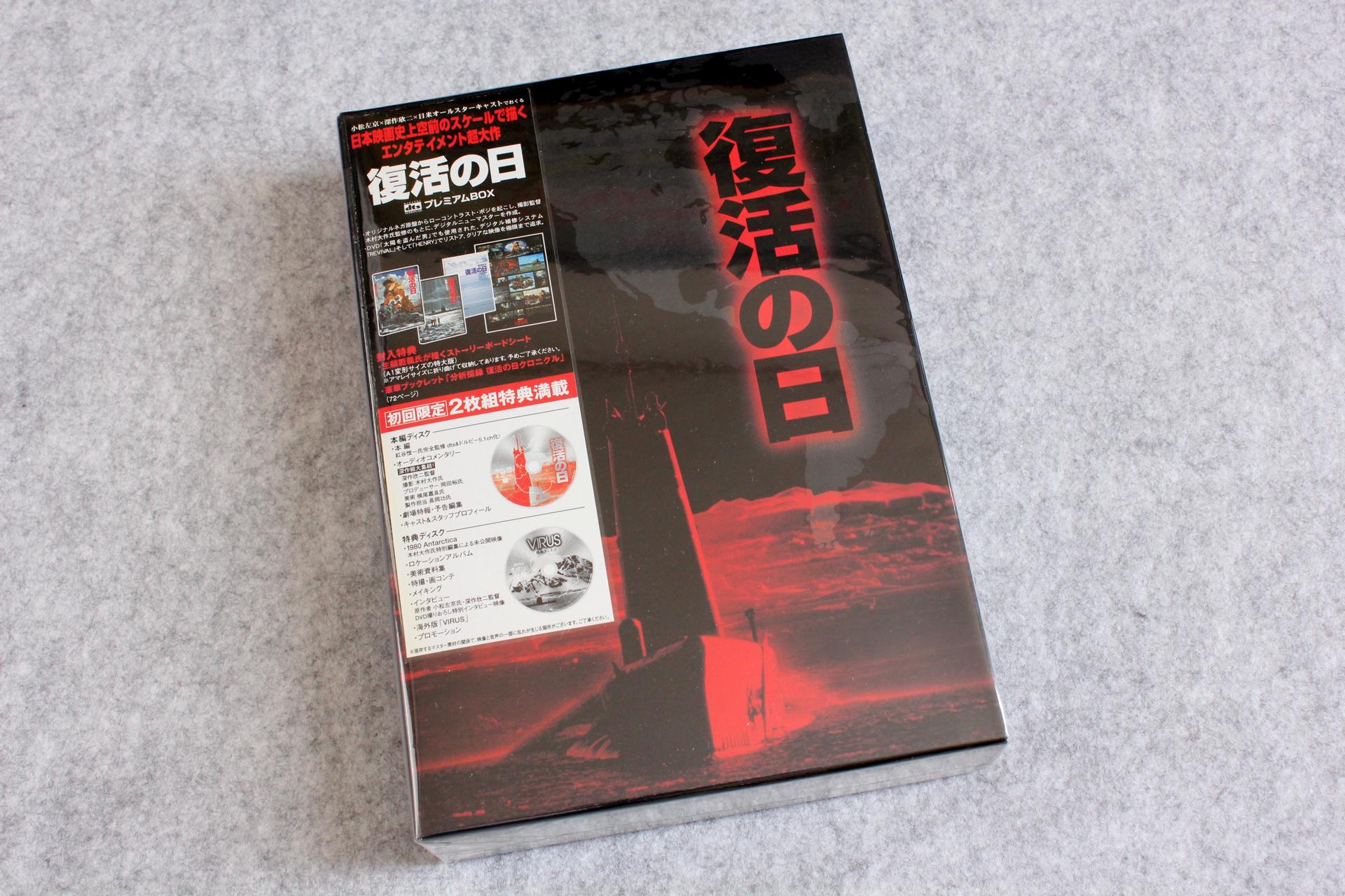 2019-05-25-FUKKATSU_NO_HI-UHDBD-4.jpg