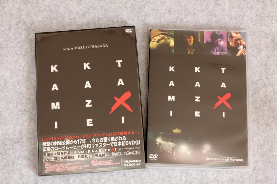 2019-05-25-KAMIKAZE_TAXI-DVD-3.jpg