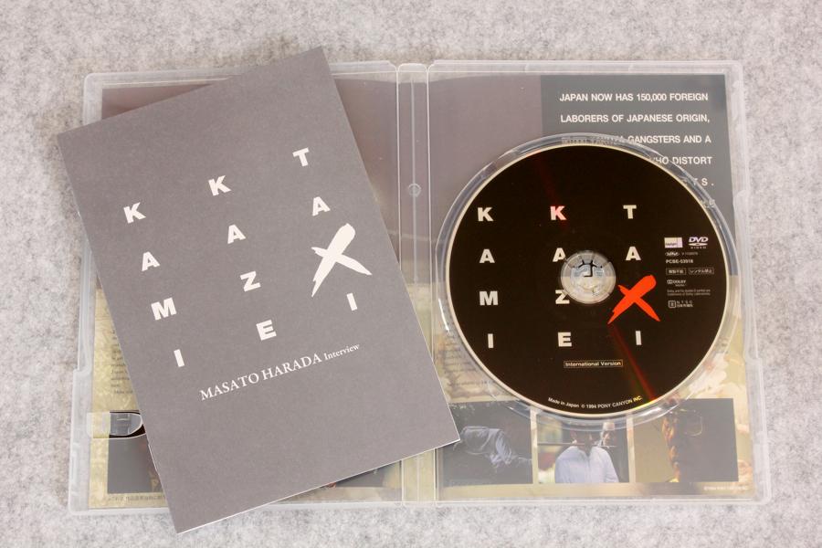 2019-05-25-KAMIKAZE_TAXI-DVD-5.jpg