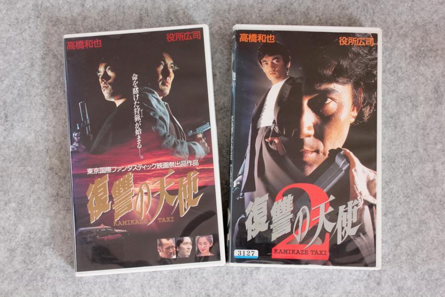 2019-05-25-KAMIKAZE_TAXI-VHS-1.jpg