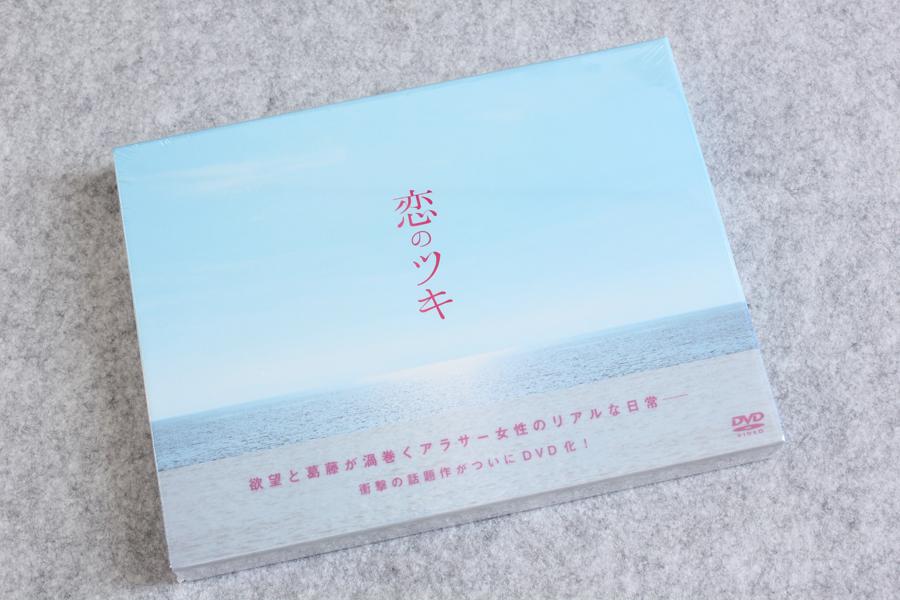 2019-05-30-KOI_NO_TSUKI-DVD-01.JPG