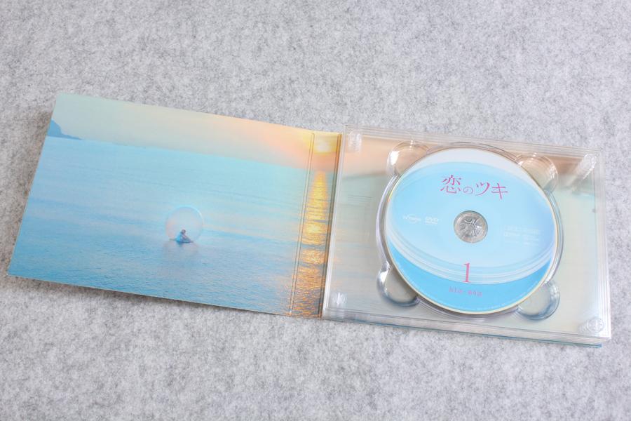 2019-05-30-KOI_NO_TSUKI-DVD-09.JPG