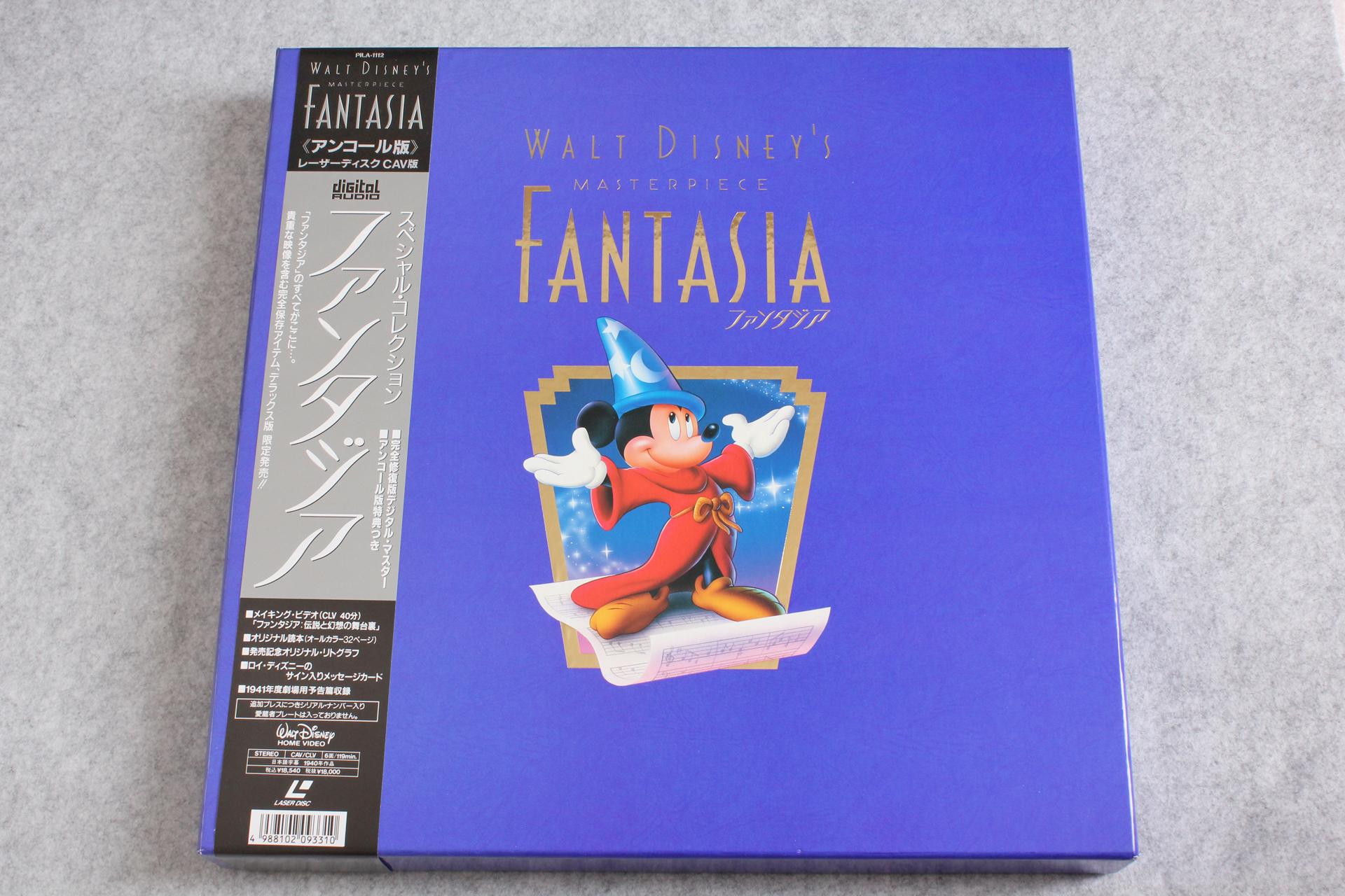 2019-07-11-FANTASIA_LD-BOX-1.JPG