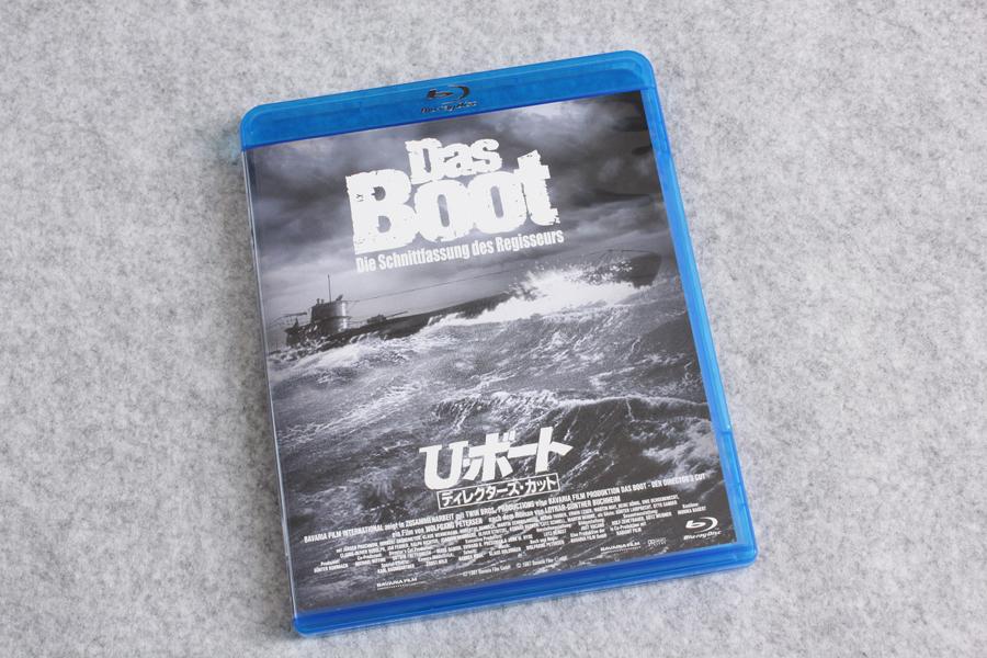2019-08-22-DAS_BOOT-BD-1.JPG